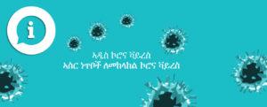 traduzione amarico decalogo coronavirus